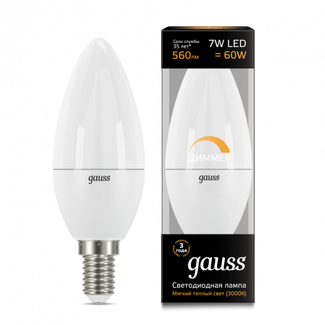 Диммируемая лампа Led candle dimmable GAUSS