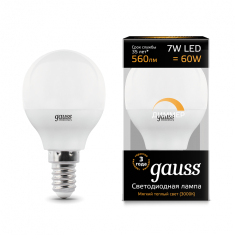 Диммируемая лампа Led globe dimmable GAUSS